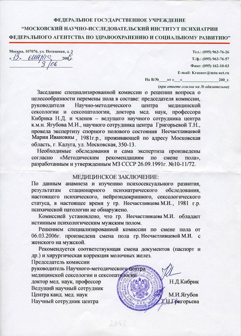 soblaznanet-porno-fotografii-na-lyuboy-vkus-mht