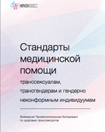 SoC7 in Russian